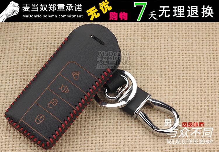 铁将军钥匙包火星人6013钥匙套原配正品汽车遥控器套