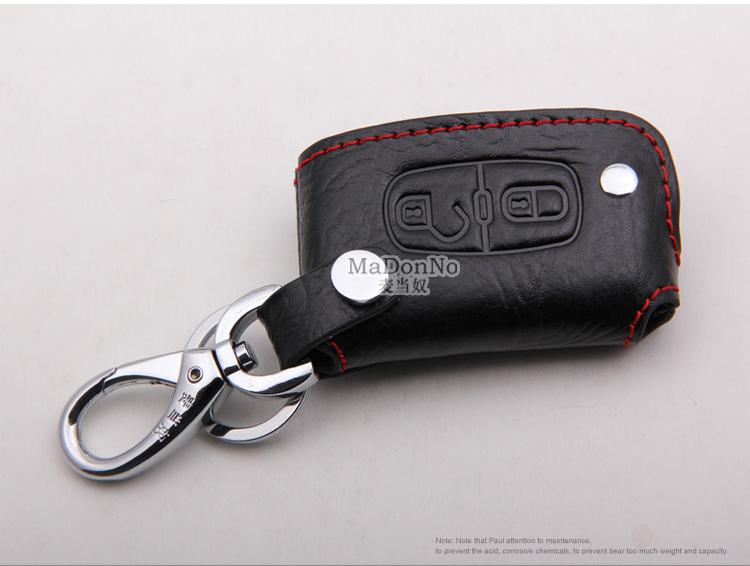 麦当奴新款汽车遥控器套 标致307 汽车钥匙包 车钥匙包 真皮包邮